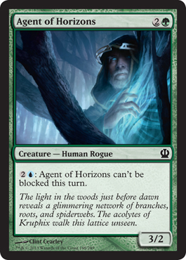 Agent of Horizons - Foil