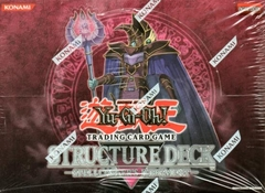 Spellcaster's Judgment Unlimited Edition Structure Deck Box