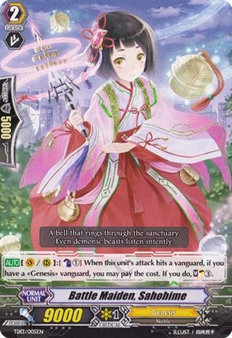 Battle Maiden, Sahohime TD13/005EN - TD