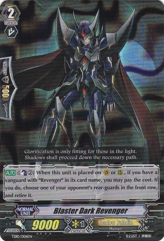 TD08//006EN Vanguard Blaster Blade Liberator 1x Cardfight! TD Light Play
