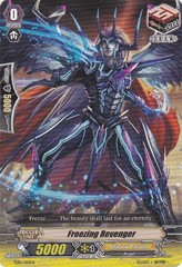 Freezing Revenger - TD10/015EN - TD