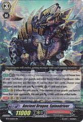 Ancient Dragon, Spinodriver - BT11/S09EN - SP