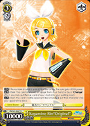 PD/S22-E007 R Kagamine Rin