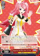 Megurine Luka Rin-chans #2 Fan - PD/S22-E059 - U