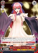 Megurine Luka San-no-Sakura Maple - PD/S22-E069 - C