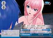 ACUTE (Art-Style: A) - PD/S22-E098a - CR