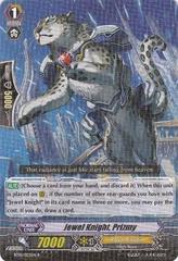 Jewel Knight, Prizmy - BT10/023EN - R