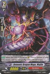 Demonic Dragon Mage, Majila - BT10/081EN - C